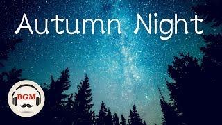 Baixar Autumn Music - Relaxing Music - Piano & Guitar Music - Sleep Music, Peaceful Music