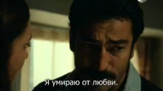 Карадай 38 серия (87). Русские субтитры