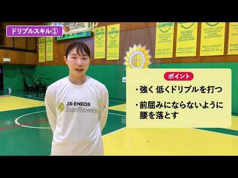 【バスケットボールクリニック】ドリブル練習・パス練習