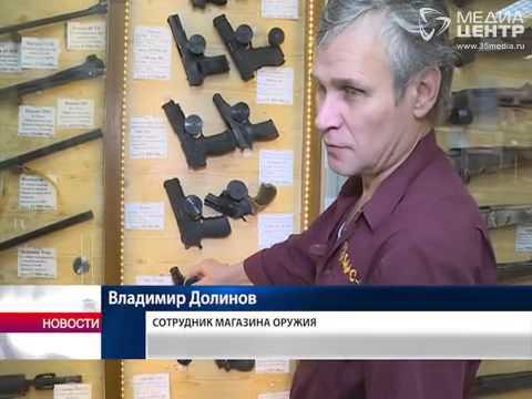 В России можно применять гражданское оружие в целях самообороны