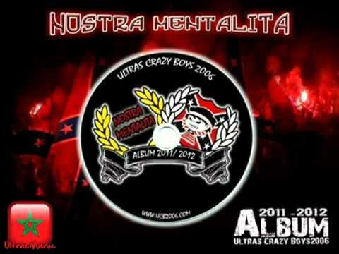 album ultras imazighen 2012