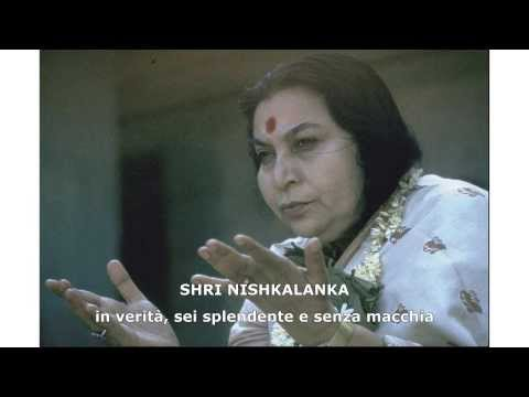108 nomi Shri Kartikeya - ITA