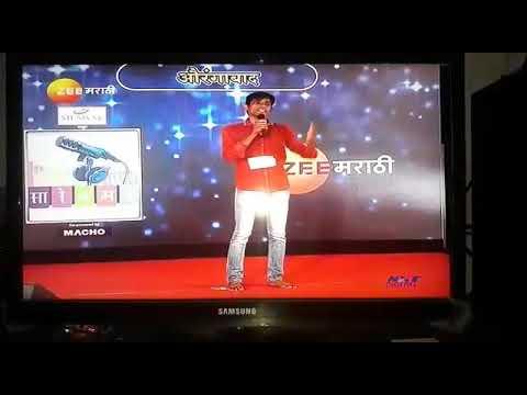 Pahile na mi tula marathi song shankar gutte parali v.