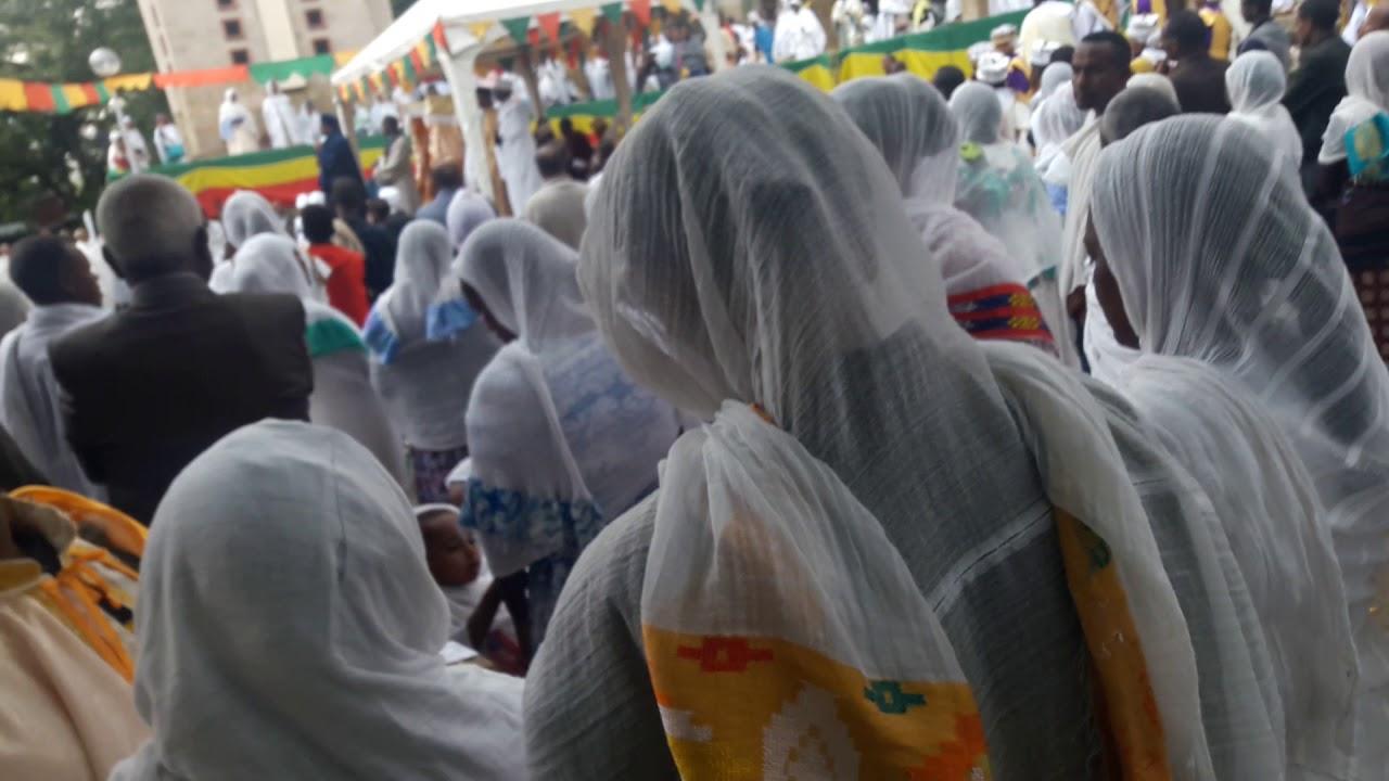 ethio tube Ethiopia orthodoxe tewahedo