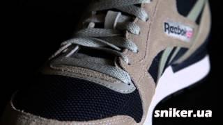 Мужские кроссовки Reebok GL6000(M40763 Просто блестяще! Кроссовки Reebok линейки GL 6000. Что вам сказать? Тот случай, когда любые, даже самые красивы..., 2015-07-07T14:17:19.000Z)