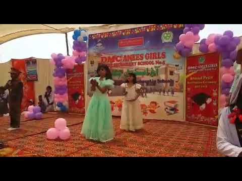 Lab-e-ati h dua DMC anees girls elementary school no 5