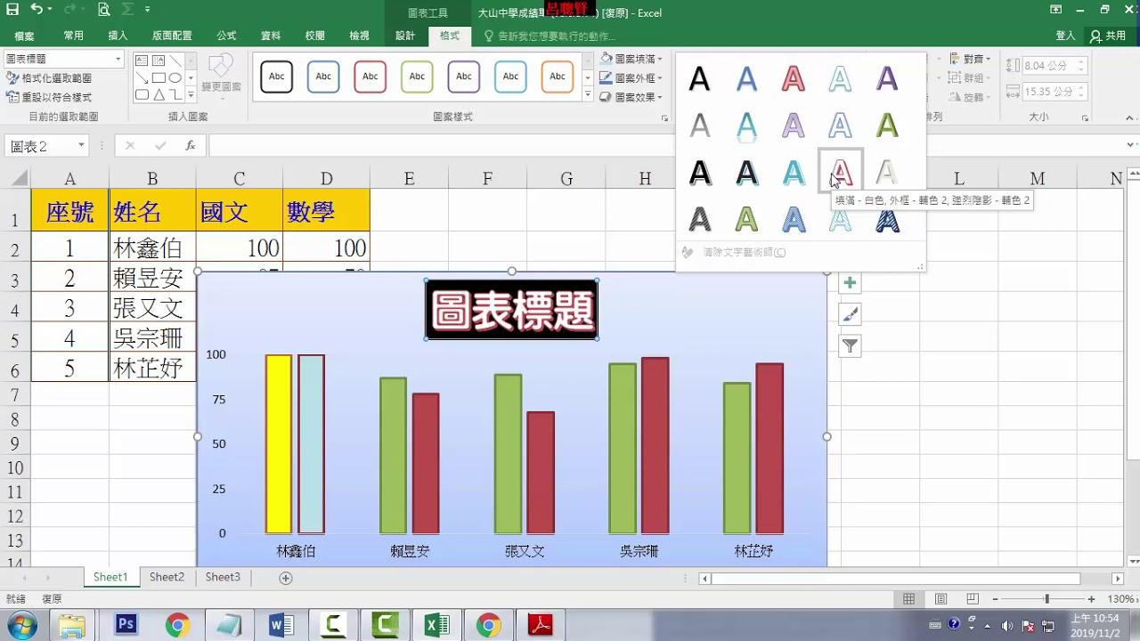 ベストオブ Excel 背景 文字 - 様々な日本の寫真/寫真