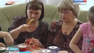 видео Новогодний мастер-класс для воспитанников социально-реабилитационного центра