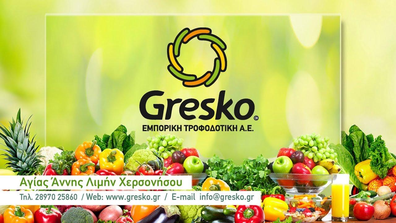 Gresko -Τροφοδοσία Αγροτικών Προϊόντων .