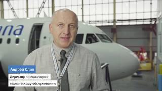 Инженеры Air Astana выполнили первый c-check