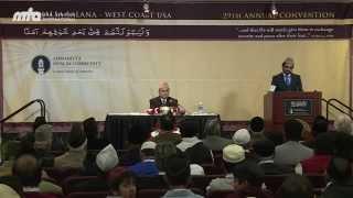 Urdu Poem Hay Dast E Qibla Numa - Badar Ahmad - Jalsa Salana West Coast USA 2014