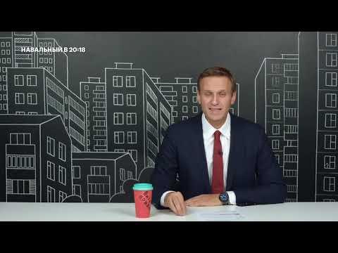 Навальный: Пенсионная реформа