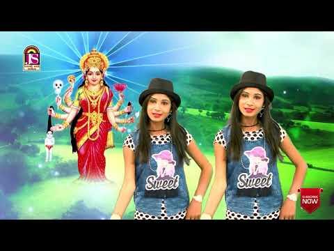jyoti vanjara || Durbin Thi Duniya || New Gujarati Song || FIULL HD VIDEO