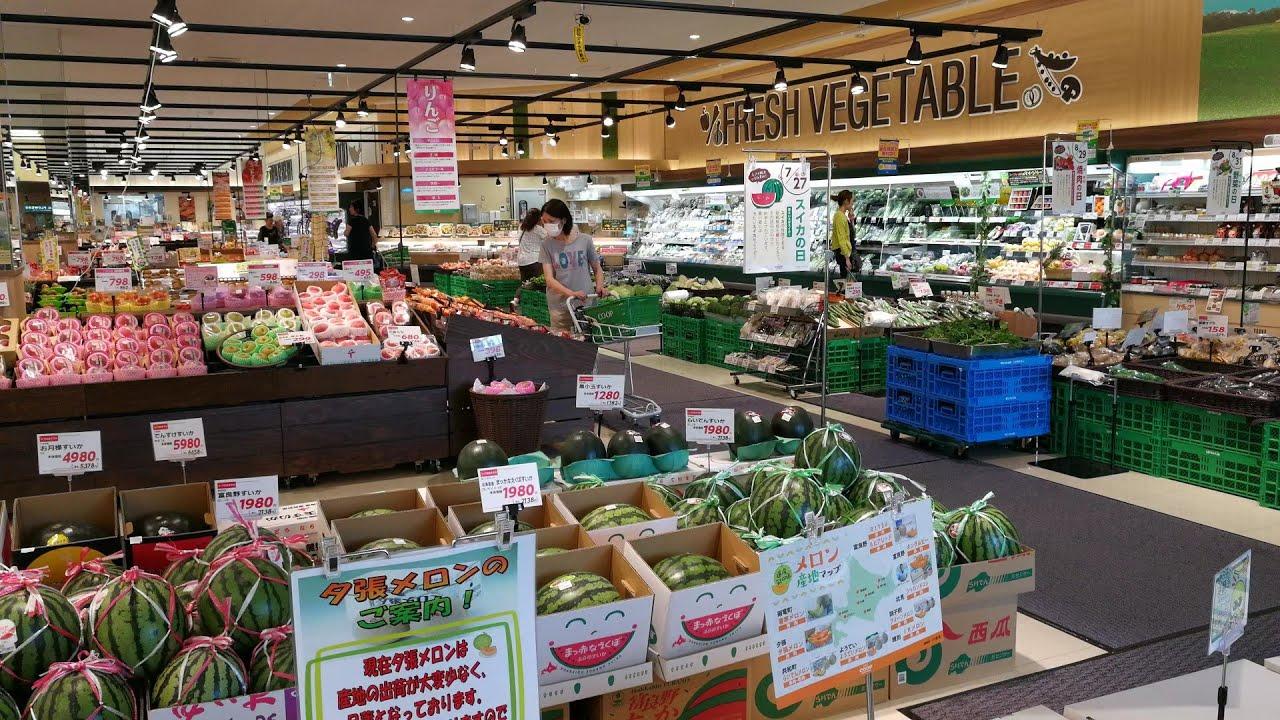 Japanese Supermarket Tour 2017 Making Grocery In Japan