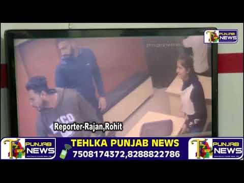 किस तरह हमलावरों ने किया हमला CCTV video JALANDHAR KAND