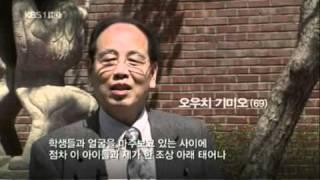 日本天皇(日王)の先祖は百濟王族(japanese_korean_history)1-1