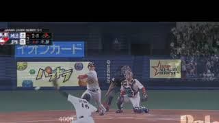 Reporting Baseball game