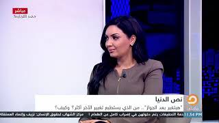 هيتغير بعد الجواز !! .. تفتكروا مين يقدر يغير التاني بعد الجواز الراجل ولا الست ؟؟