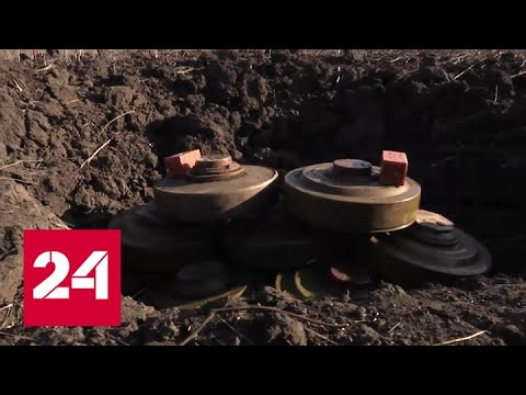 В районе Петровского зафиксировано нарушение перемирия - Россия 24