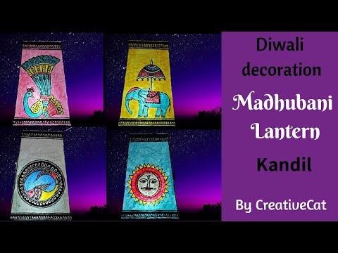Diwali decoration/Madhubani Lamp/Lantern/Kandil/art and craft/Easy Kids craft