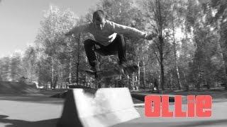 Школа скейтбординга - Ollie(, 2015-10-04T19:54:11.000Z)