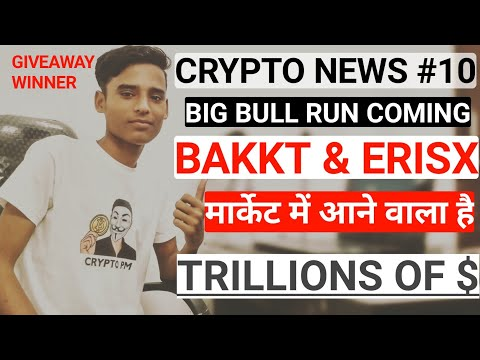 Bakkt & ErisX Exchange | Bithumb Dex Vs Binance Dex | Malware In Fortnite Game | Tron On Bitfinex |
