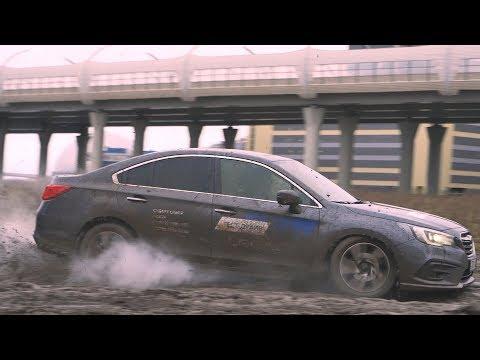 Subaru Legacy - боевой японец, когда Тойота не нужна