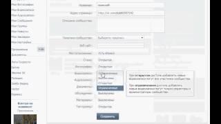 Как вылаживать своё видео в группе вконтакте(подпишитесь пожалуйста! я очень-очень стараюсь., 2013-11-20T13:40:14.000Z)