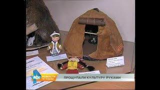 Про нас: этнокультурная выставка в Иркутске