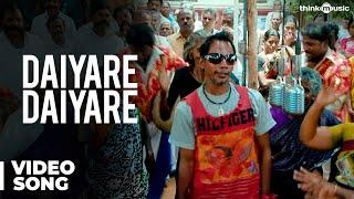 Daiyare Daiyare Official Video Song - Pandiyanaadu
