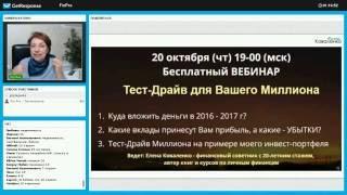 Куда вложить 50 рублей чтобы заработать, чтобы получать по 70 000 руб ежемесячно!