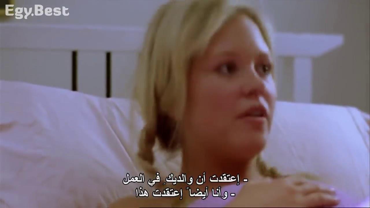 مكان التحميل - افلام سكس ام وابنها مترجم