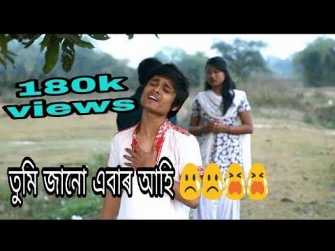 New Assamese Video Song 2018 Tumi Janu