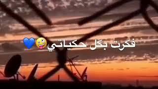 حبك غير حياتي بصوت مش معروف ستوري