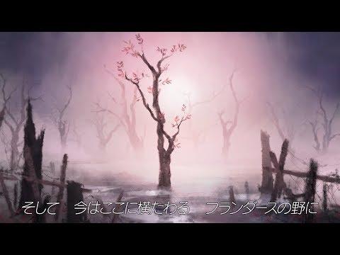 11-11(イレブン イレブン) Memories Retold:トレーラー第1弾