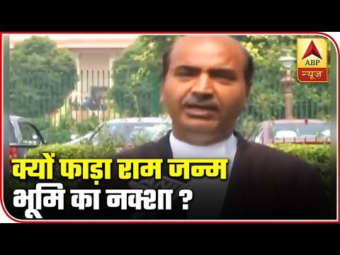 ayodhya-case:-here's-what-happened-when-sunni-wakf-board-counsel-tears-down-document- -abp-news