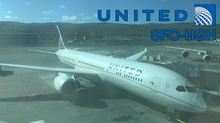 Trip Report: United Airlines San Francisco to Hangzhou 787-9 Economy Plus