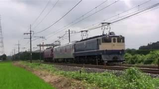 2018-07-12 試9501列車 EF65 1102+カヤ27+EF81 139 黒磯訓練