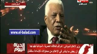 بالفيديو.. وزير الإعلام السوداني يزعم: ثلث السد العالي على أراض سودانية