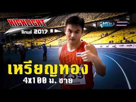 Golazo EP.14 ปาราติชี่บริหารมั่ว!!! ยูเวนตุส ส่งชื่อ UCL ได้แค่ 22 คน จาก 25 คน | AntiHero Thailand ▶6:09