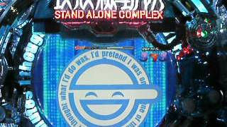 オッケー 『CR新世紀ぱちんこ攻殻機動隊~STAND ALONE COMPLEX ~』 10/...