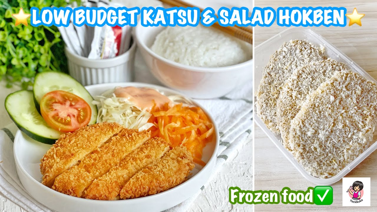 IDE FROZEN FOOD!!  KATSU LOW BUDGET & SALAD HOKBEN ALA2 • LOW BUDGET KATSU WITH SALAD