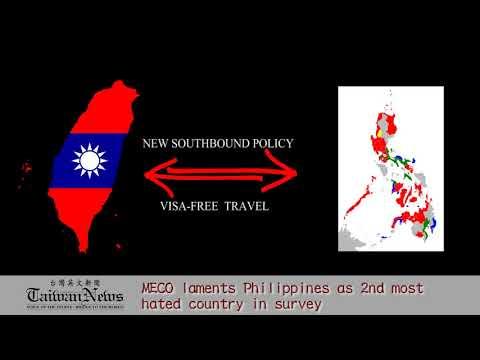 Taiwan News Weekly Roundup July 07