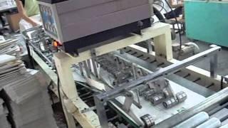 china paper bag machine
