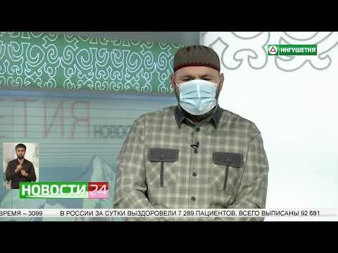 Имам селения Кантышево   Джабраил Арчаков обратился к жителям Ингушетии.