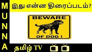 Find these 10 Movie Names By Animal : Tamil Puzzles, புதிர்