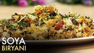 Soya Biryani   How to Make Soysbean Biryani at Home   सोया बिरयानी   Biryani Recipe   Food Tak