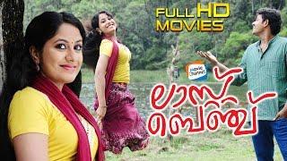 Last Bench Malayalam Full Movie | Latest Malayalam Full Movie | HD Movie | Jyothi Krishna