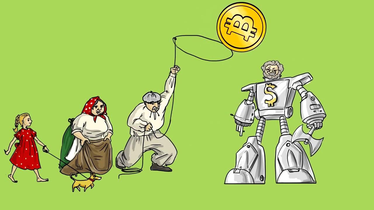 Криптовалюте биткоин арестован создатель криптовалюты