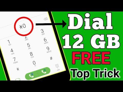 How To Get Free 12 Gb Internet Data Free !Airtel Sim Free Internet !Technical Help